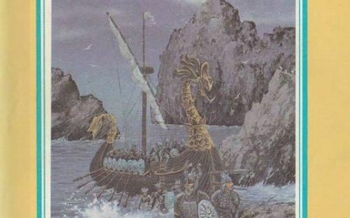 Пол АНДЕРСОН «Сломанный Меч» 1992 fantasy Северо-Запад фронт