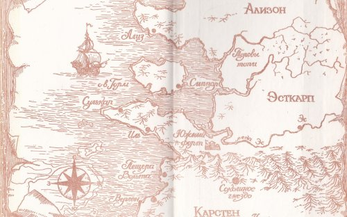 Карта-форзац