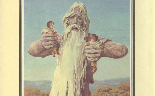 «Две крепости» — Джон Рональд Руэл ТОЛКИН. Художник Денис Гордеев
