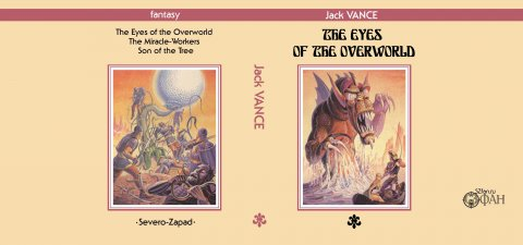 The Eyes of the Overworld by Jack Vance book dust jacket — English dust jacket (virtual)
