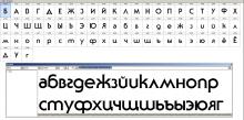 Допиливаем служебный шрифт для суперобложек
