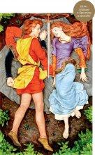 Иллюстрация к «Тристану и Изольде»