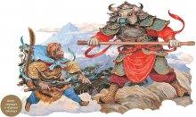 Иллюстрация к «Королю обезьян»