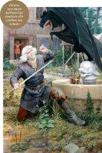 Обложка к книге Анджея Сапковского «Последнее желание» Обложка