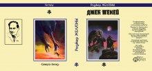 Суперобложка Роджер ЖЕЛЯЗНЫ «Джек Теней» (2-й вариант) — Стилизации (имитация)