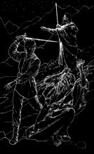 Неопубликованные иллюстрации Дениса Гордеева к «Волшебнику Земноморья» Урсулы Ле Гуин (первая трилогия)  — приложение к интервью
