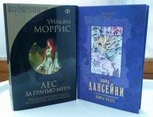 Византия жива и, конечно, сражается: издания-новинки «Вечный воитель» и «Византия сражается»
