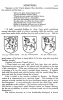 "стр. 221 ""A Complete Guide to Heraldry"" by Arthur Charles Fox-Davies"