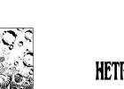 Титул малотиражного издания «Зоны нейтрализации» — лучшее из самиздата 80-х